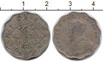 Изображение Монеты Индия 1 анна 1917 Медно-никель VF Георг V