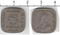 Изображение Монеты Цейлон 5 центов 1912 Медно-никель VF