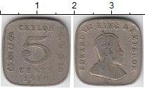 Изображение Монеты Цейлон 5 центов 1910 Медно-никель VF