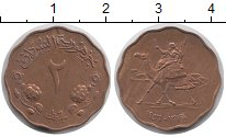 Изображение Монеты Африка Судан 2 миллима 1956 Бронза XF