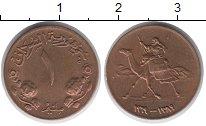 Изображение Монеты Африка Судан 1 миллим 1969 Бронза XF