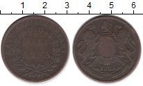 Изображение Монеты Индия 1/2 анны 1835 Медь VF