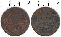 Изображение Монеты Индия 1/2 анны 1835 Медь VF-