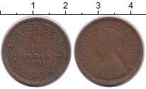 Изображение Монеты Азия Индия 1/2 пайса 1891 Медь VF