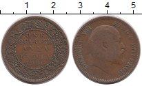 Изображение Монеты Индия 1/4 анны 1906 Медь XF Эдвард VII