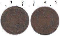 Изображение Монеты Индия Бомбей 1/4 анны 1833 Медь VF