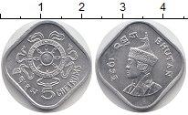 Изображение Монеты Бутан 5 хетрум 1975 Алюминий UNC-