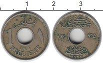 Изображение Монеты Египет 1 миллим 1917 Медно-никель VF