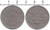 Изображение Монеты Азия Йемен 1 риал 1985 Медно-никель XF