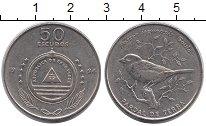 Изображение Монеты Африка Кабо-Верде 50 эскудо 1994 Медно-никель XF