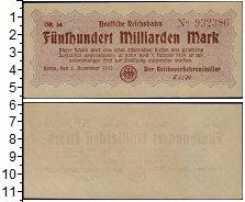 Изображение Банкноты Германия : Нотгельды 5000000000 1923  XF
