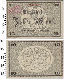 Изображение Банкноты Германия : Нотгельды 10 марок 1918  XF+