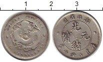 Изображение Монеты Хубей 10 центов 1907 Серебро VF+