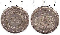 Изображение Монеты Бразилия 500 рейс 1858 Серебро XF