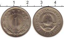 Изображение Монеты Европа Югославия 1 динар 1974 Медно-никель XF