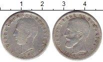 Изображение Монеты Румыния 1 лей 1906 Серебро VF