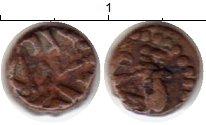Изображение Монеты Индия Майсор Знак 0 Медь XF