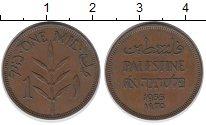 Изображение Монеты Палестина 1 мил 1935 Бронза XF