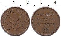 Изображение Монеты Азия Палестина 1 мил 1943 Бронза XF
