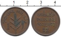 Изображение Монеты Палестина 1 мил 1941 Бронза XF