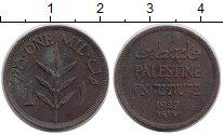 Изображение Монеты Палестина 1 мил 1927 Бронза VF