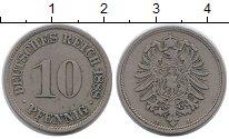 Изображение Монеты Европа Германия 10 пфеннигов 1888 Медно-никель XF