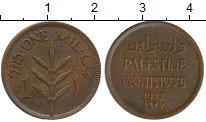 Изображение Монеты Азия Палестина 1 мил 1927 Бронза XF