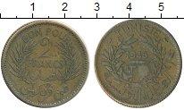 Изображение Монеты Африка Тунис 2 франка 1945 Латунь VF