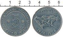 Изображение Монеты Алжир 5 динар 1974 Медно-никель XF 20-летие революции