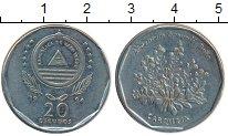 Изображение Монеты Кабо-Верде 20 эскудо 1994 Медно-никель XF
