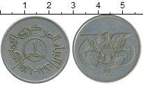Изображение Монеты Азия Йемен 1 риал 1976 Медно-никель XF