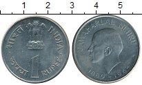 Изображение Монеты Индия 1 рупия 1964 Медно-никель XF