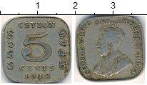 Изображение Монеты Цейлон 5 центов 1912 Медно-никель XF Георг V