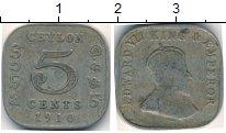 Изображение Монеты Шри-Ланка Цейлон 5 центов 1910 Медно-никель VF