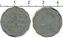 Изображение Монеты Азия Индия 1 анна 1918 Медно-никель XF