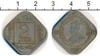 Изображение Монеты Азия Индия 2 анны 1918 Медно-никель VF