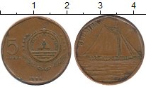 Изображение Монеты Африка Кабо-Верде 5 эскудо 1994 Бронза XF