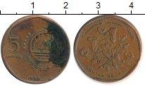 Изображение Монеты Африка Кабо-Верде 5 эскудо 1994 Бронза VF