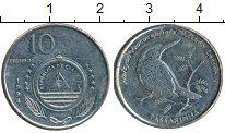 Изображение Монеты Кабо-Верде 10 эскудо 1994 Медно-никель XF Птица