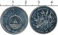 Изображение Монеты Кабо-Верде 10 эскудо 1994 Медно-никель XF