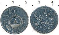 Изображение Монеты Африка Кабо-Верде 10 эскудо 1994 Медно-никель XF