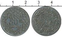 Изображение Монеты Африка Марокко 50 сантим 1921 Медно-никель XF