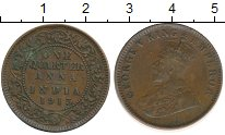 Изображение Монеты Азия Индия 1/4 анны 1913 Бронза XF