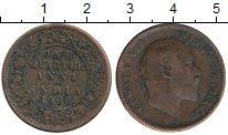 Изображение Монеты Индия 1/4 анны 1906 Бронза VF Эдвард VII