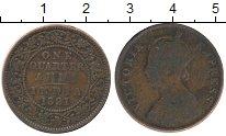 Изображение Монеты Индия 1/4 анны 1891 Бронза VF