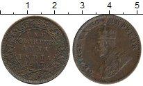 Изображение Монеты Индия 1/4 анны 1917 Бронза XF Георг V