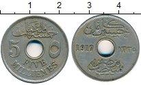 Изображение Монеты Африка Египет 5 миллим 1917 Медно-никель XF