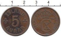 Изображение Монеты Исландия 5 аурар 1940 Бронза XF
