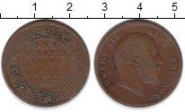 Изображение Монеты Азия Индия 1/4 анны 1907 Бронза VF