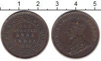 Изображение Монеты Азия Индия 1/4 анны 1912 Бронза VF